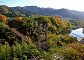 上原吊り橋